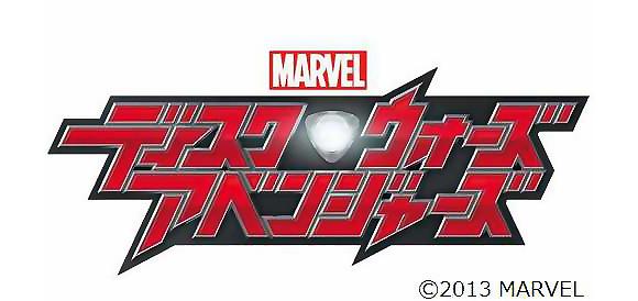avengers-anime-02