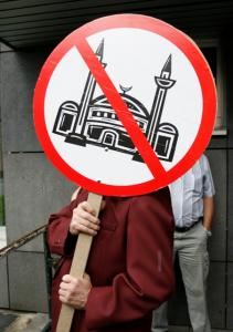 no-mosque-sign