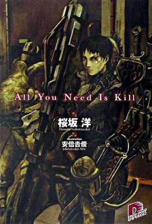 300px-All_You_Need_Is_Kill