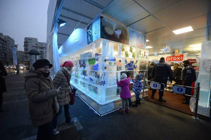 profi-ice-store3