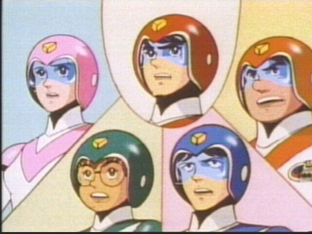 voltron_force_profiles
