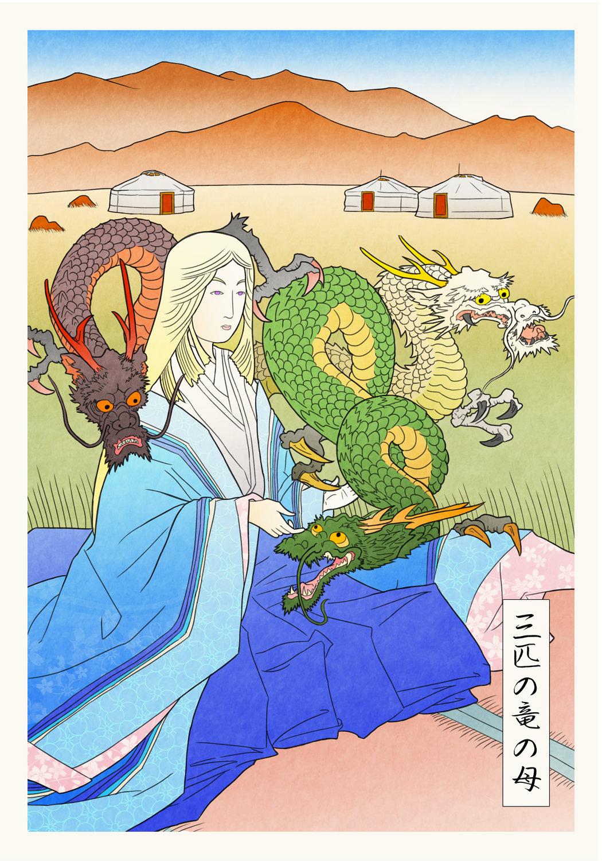 game_of_thrones_japan_daenerys