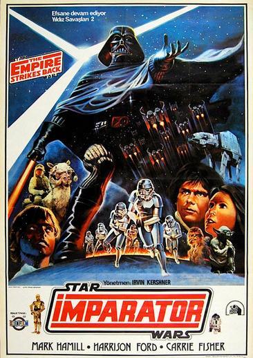 Türkiye Star Wars, 1980
