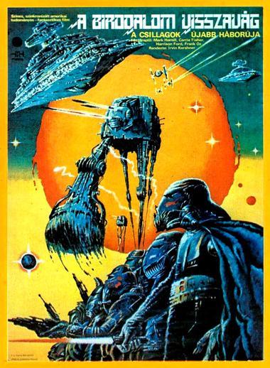 Macaristan Star Wars, 1982