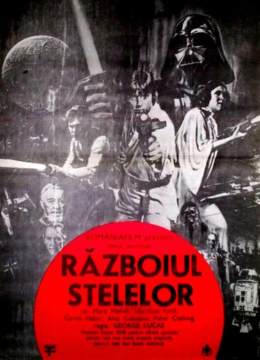 Romanya Star Wars, 1977