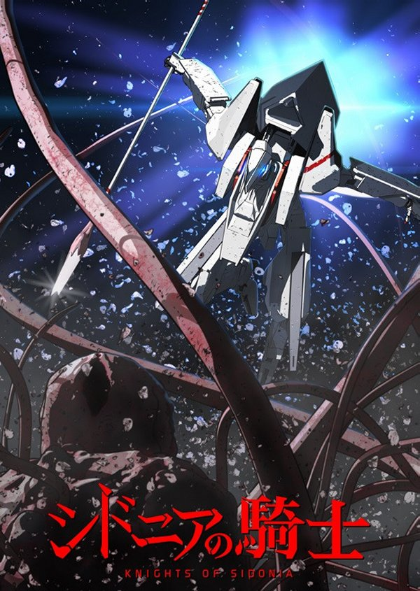 Knights-Of-Sidonia-Image-2