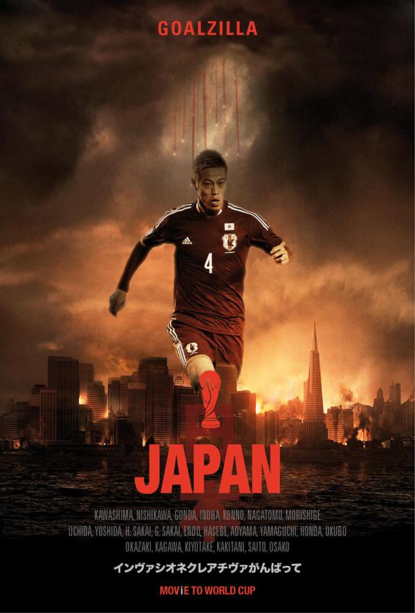 Japonya - Godzilla