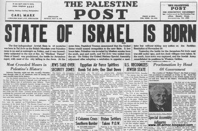 Arap-İsrail Savaşı 1