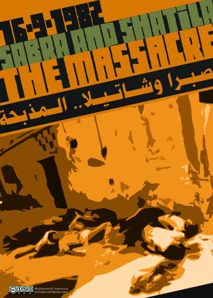 Arap-İsrail Savaşı 4