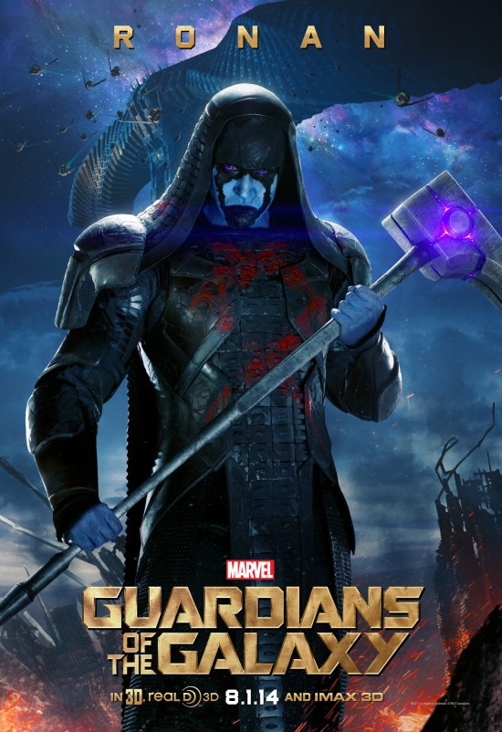 Guardians of the Galaxy Afis 6