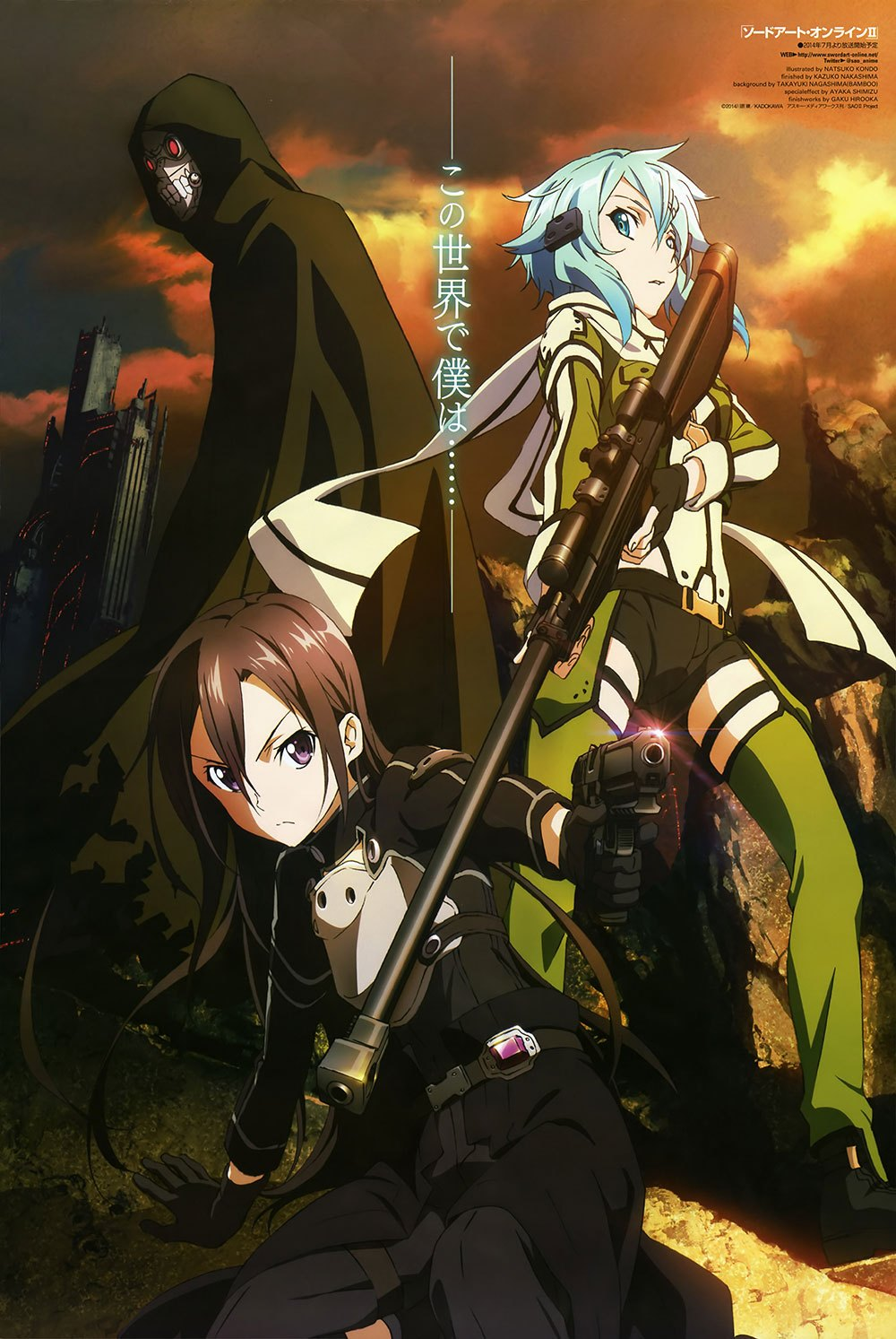 New-Sword-Art-Online-Season-2-Visual-Image