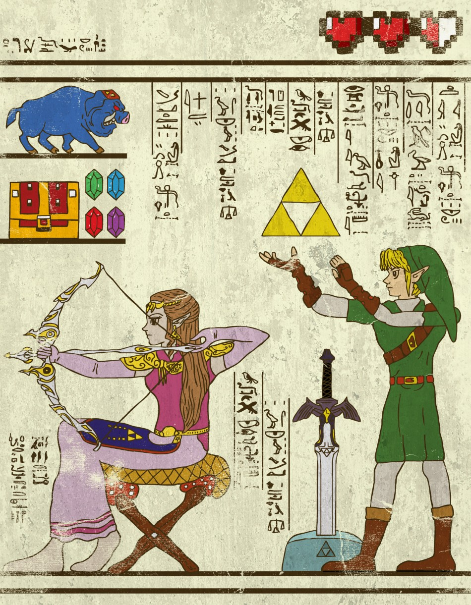 optimized-maxW950-hero-glyphics-hyrule-history-fb