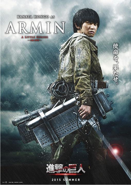 aot_movie_armin