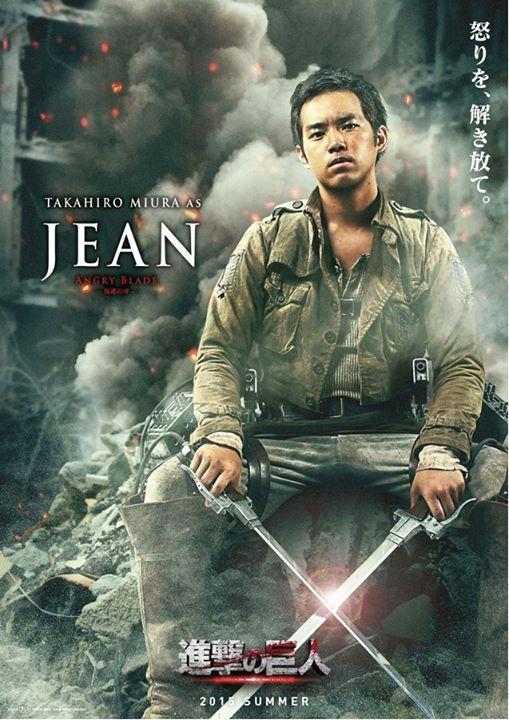aot_movie_jean