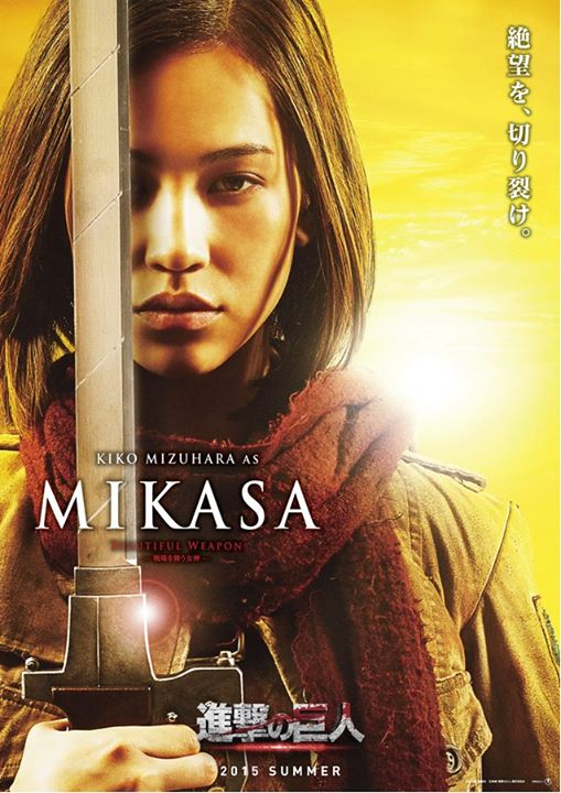 aot_movie_mikasa