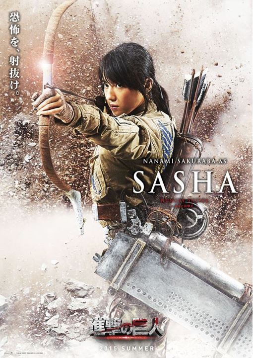 aot_movie_sasha