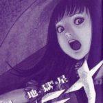 junji_ito_hellstar_remina_chapter_1.000b