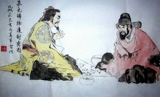 Hongjin Qiyi