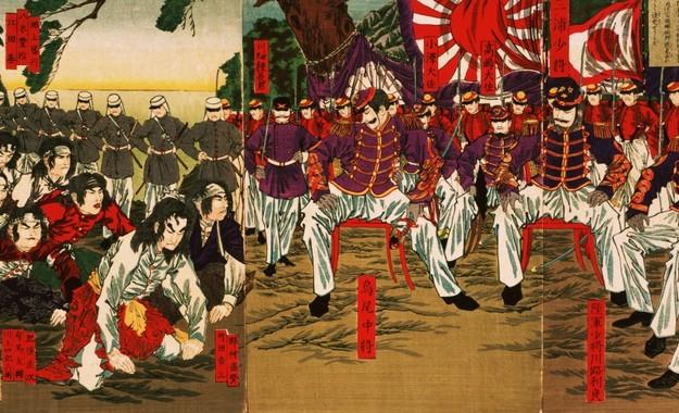 Meiji Restorasyonu