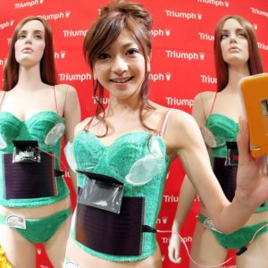 "Triumph Launch ""Photovoltaic-Powered Bra"""