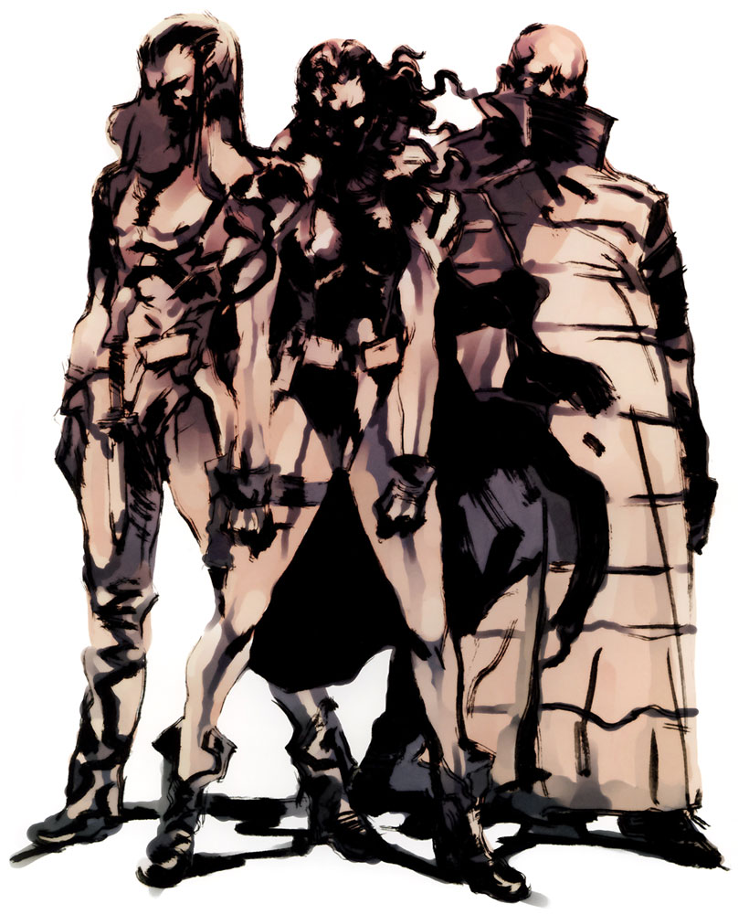 mgs2-antagonists