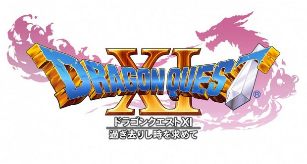 doragon-quest-xi-uses-unreal-engine-4-header-1-810x557