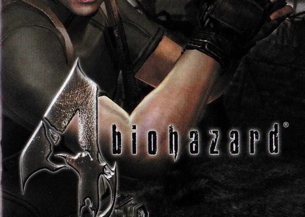 01 Biohazard