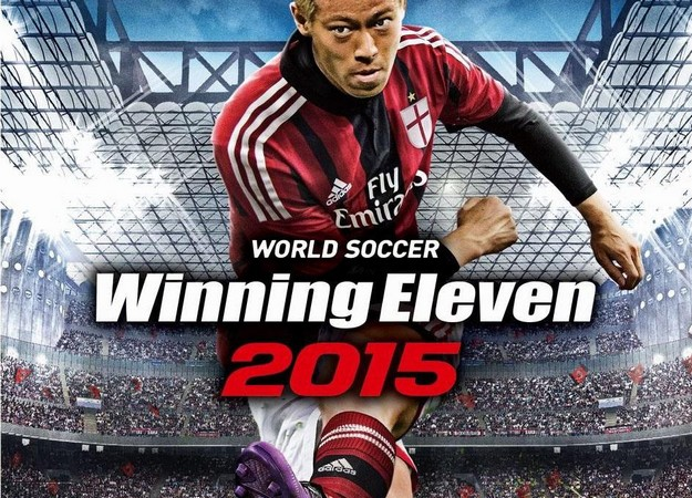 08 Winning eleven