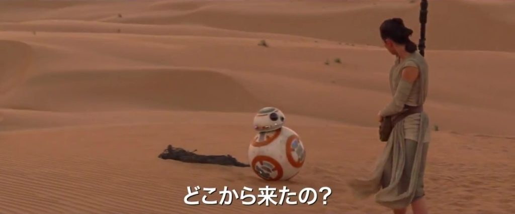 Force Awakens Japon Fragman 1