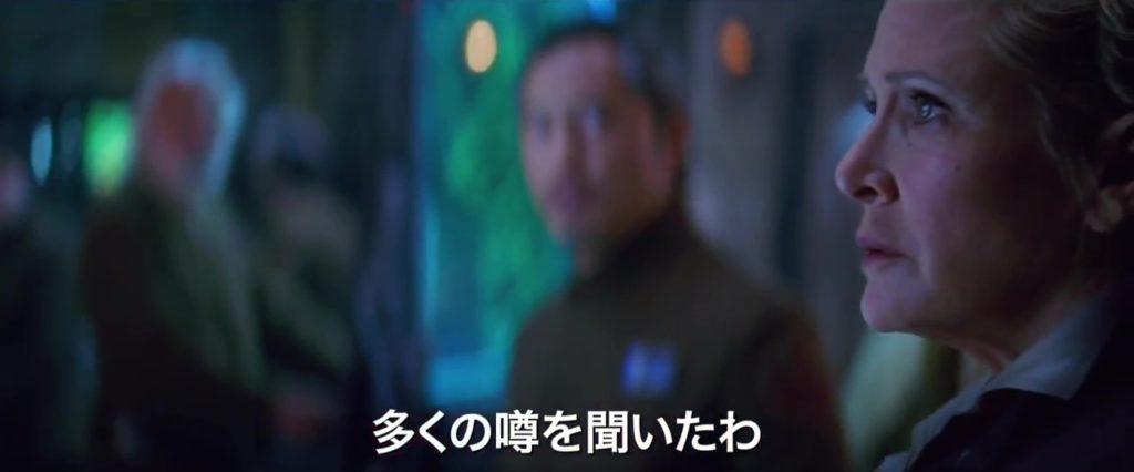 Force Awakens Japon Fragman 5