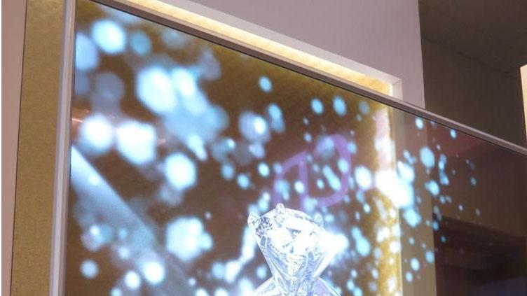 LG Transparan Ekran