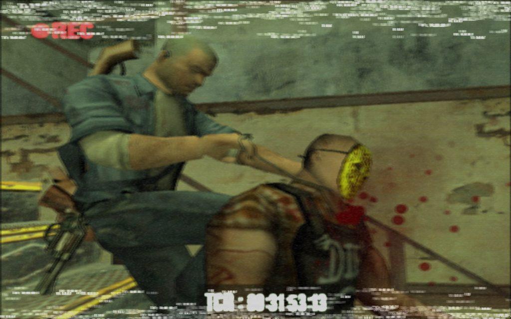 04 Manhunt