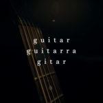 Spotify gitar