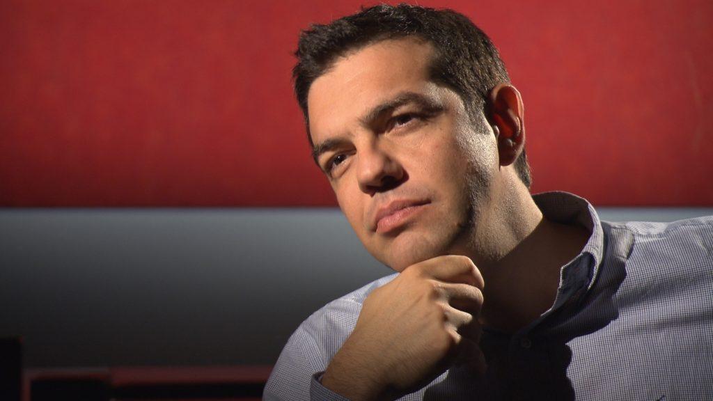 Sen Ne Diyon Nerde Tsipras