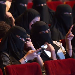 Saudi Arabia Cinema