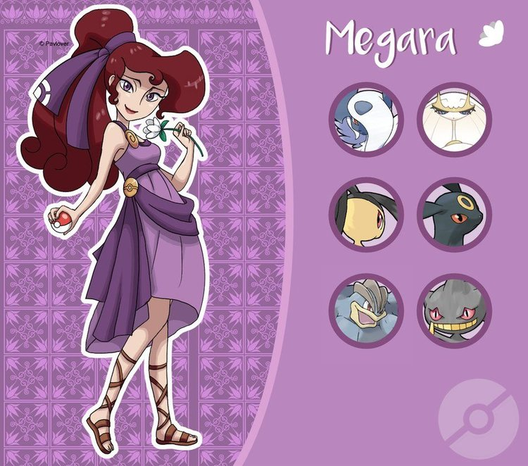 Megara Hercules