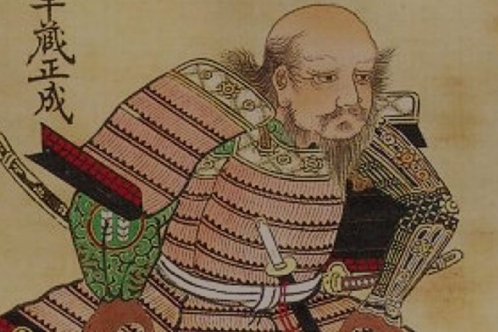 hattori hanzo