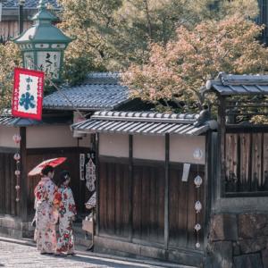 japan-tradition-500x500